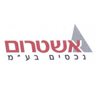 לוגו חברת אשטרום נכסים