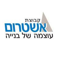 לוגו חברת אשטרום קבוצה