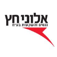 לוגו חברת אלוני חץ